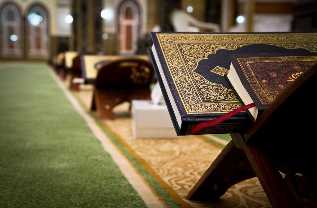 AL-QUR`AN DI HATI SEORANG MUSLIM